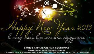 Happy New Year 2013 Panorama Lounge